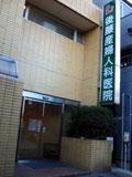 010_s11_gaikan